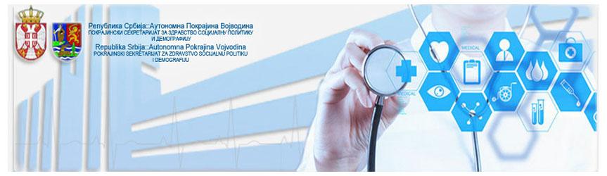 Отворени конкурси Покраїнского секретарияту за здравство, социялну политику и демоґрафию