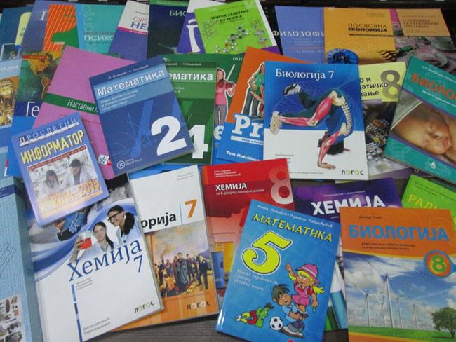 Министерство просвити наявює зменшанє числа видавательох учебнїкох