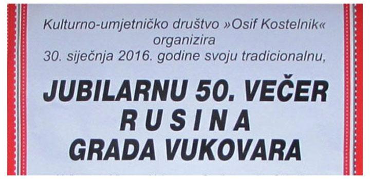 У Вуковаре нєшка Руски бал