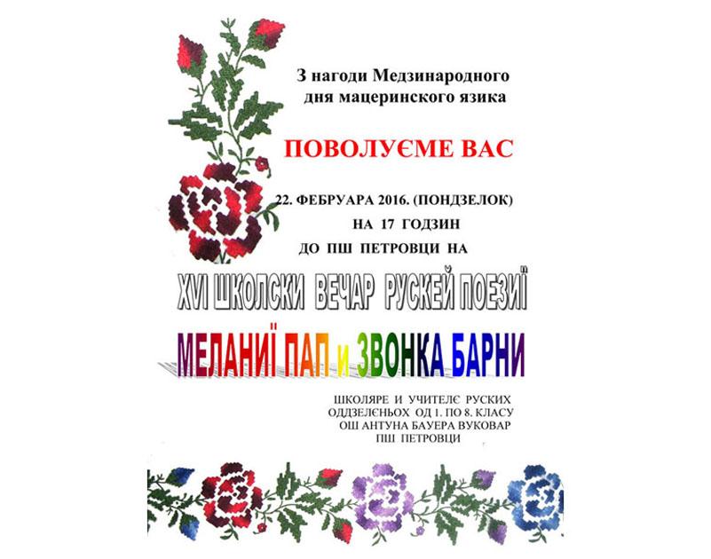 1-Macerinski-02