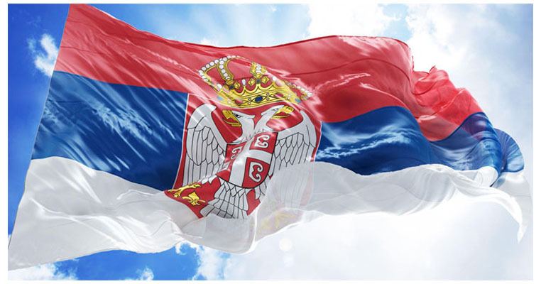 На пондзелок Дзень державносци Сербиї