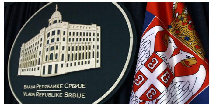 Влада Сербиї прилапела Предлог закона о плацох