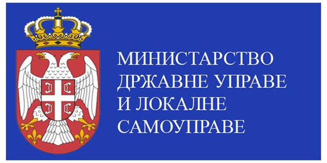Документи буду набавяц державни службенїки, а нє гражданє