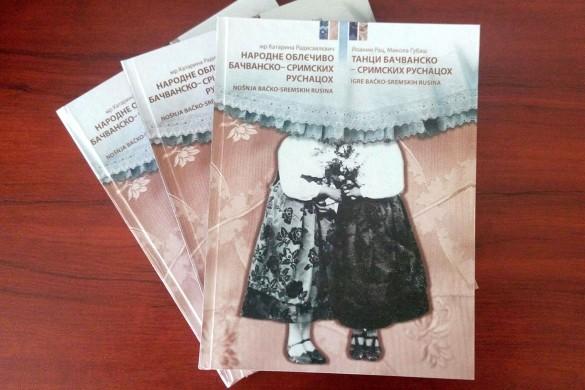 knjizka narodni tanci i obljecivo final