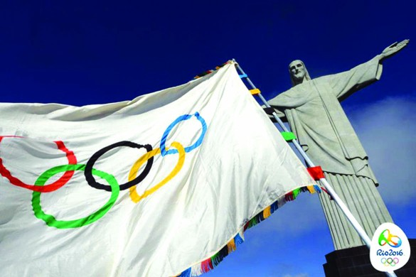 33 Olimpijske igre Rio