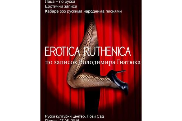 5-Erotika