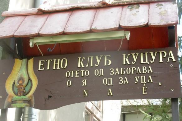 6-Etno