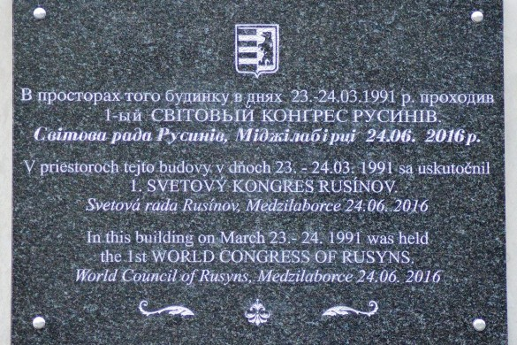 Памятна плоча з нагоди 25-рочнїци отримованя Першого Шветового конґресу РРЛ