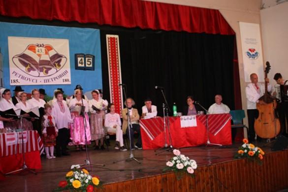 """Всоботу на """"Петровски дзвонє"""" Литературно-музични вечар"""