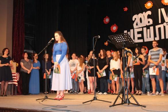 Матурантима крстурске Средње школе подељене дипломе