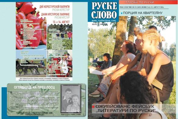 01-36 naslovna copy