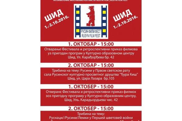 3-FilmFest