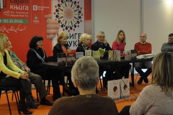Руска библиотека богатша за дзевец нови кнїжки