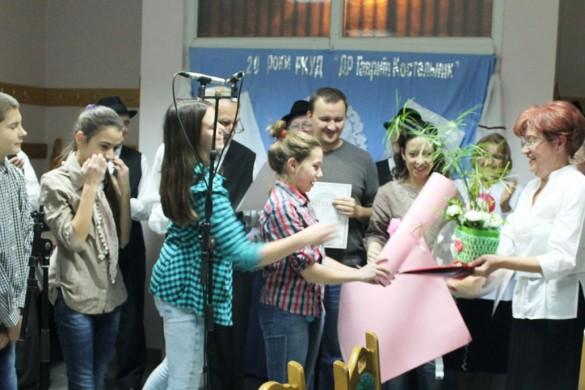 Означена 20-рочнїца Руского КУД у Кули