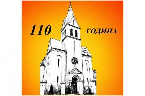 3-Mitrovica