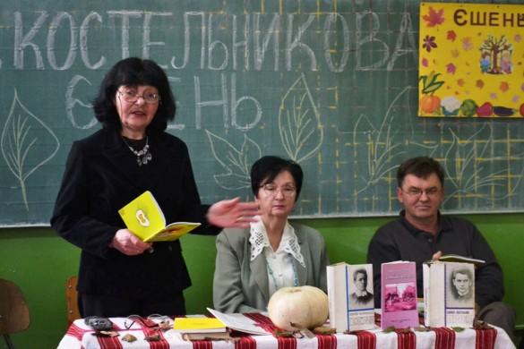 Школяром у Коцуре представени нови кнїжки