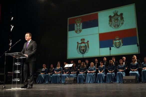 Означени дзень присоєдинєня Войводини ґу Сербиї