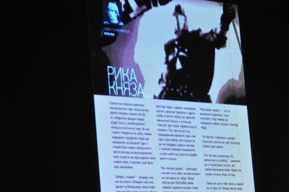 """З """"Литературиюмом"""" почало означованє 70-рочнїци РКЦ"""