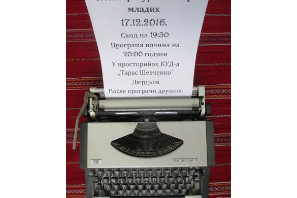 2-Literaturni