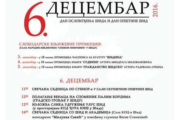 8-Sid