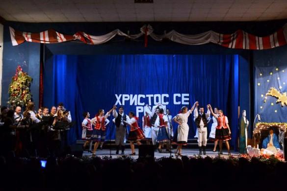 Заєднїцки концерт з нагоди Крачуна