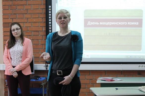 """Дзень мацеринского язика у Школи """"Петро Кузмяк"""""""