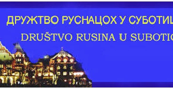10-Subotica