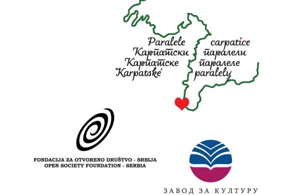 Logo Rusini.cdr