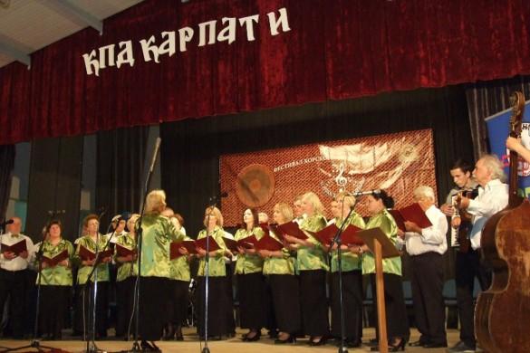 "Отримани Седми Хорски фестивал ""Карпати"""