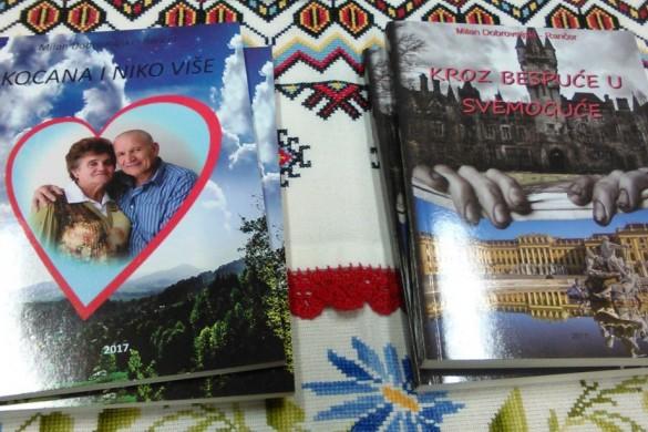 У Коцуре промоция двох нових кнїжкох