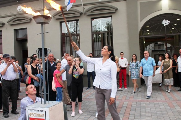 Почал Републични фестивал аматерских театрох Сербиї