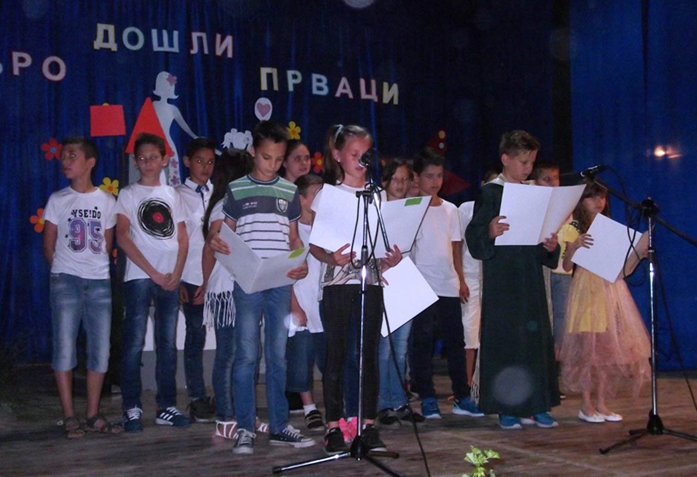 3-Privit-04
