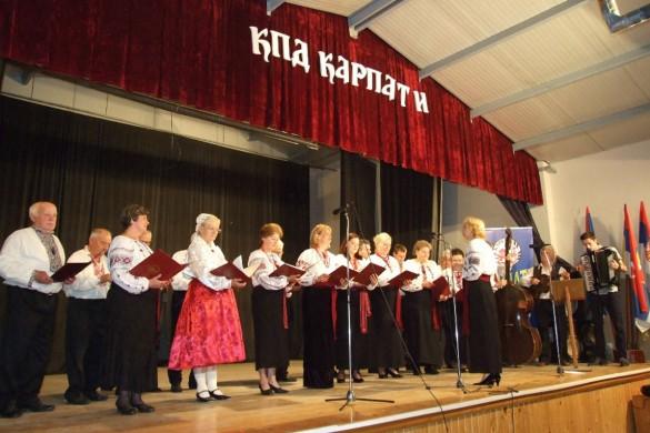 """На рочним коцерту КПД """"Карпати"""" и госци з України"""