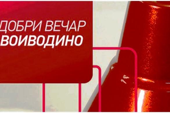 9-RTV