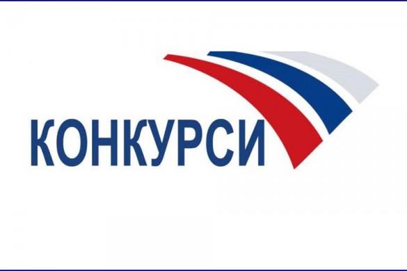 logo konkursi