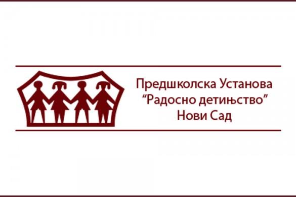 logo radosno detinjstvo