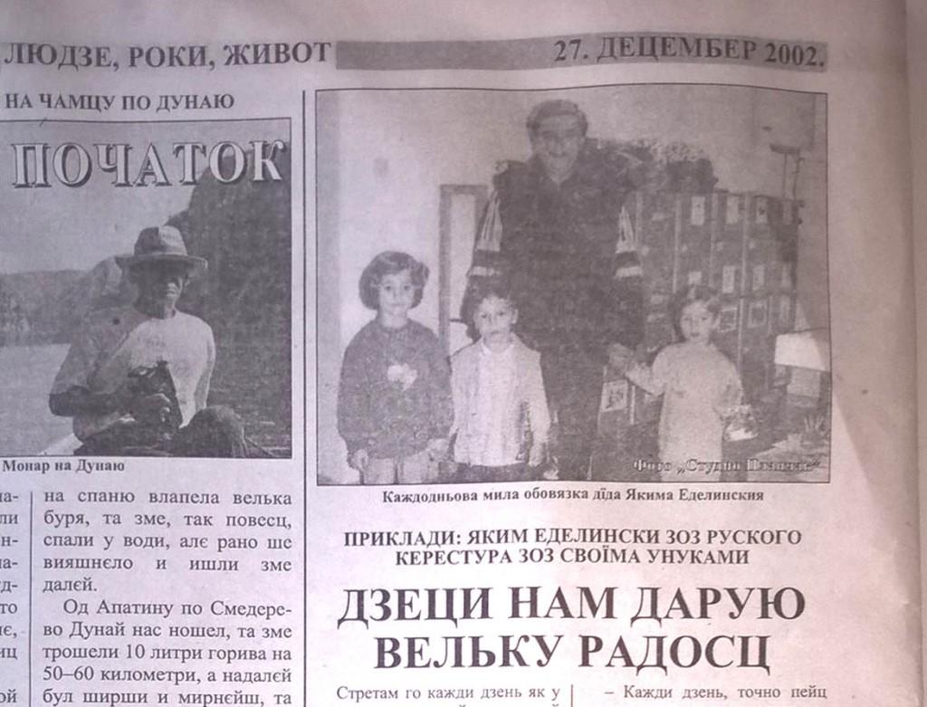 21 Joakim Edelinski z unukami 2002