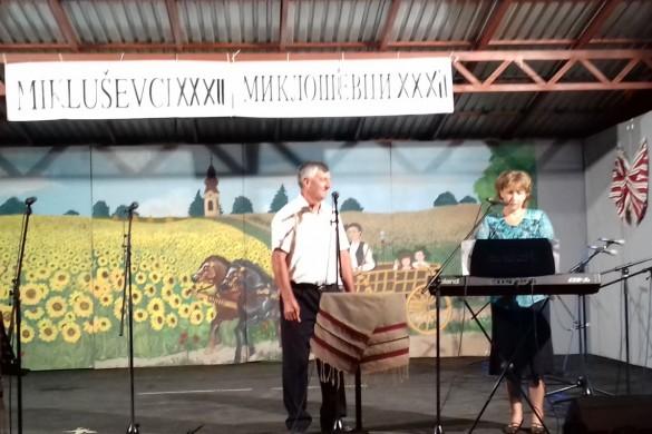 """Отримана Културна манифестация """"Миклошевци 2017"""""""