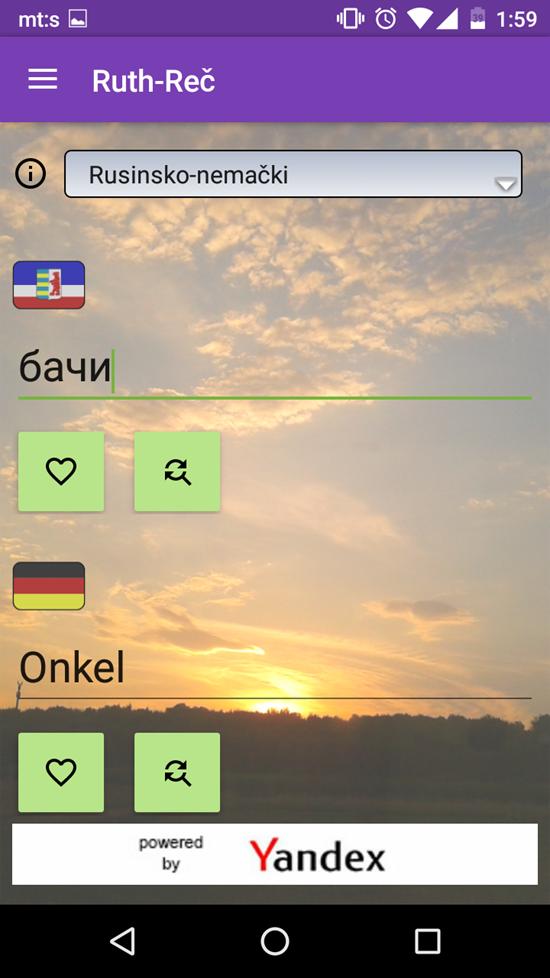 Screenshot_20170704-135912
