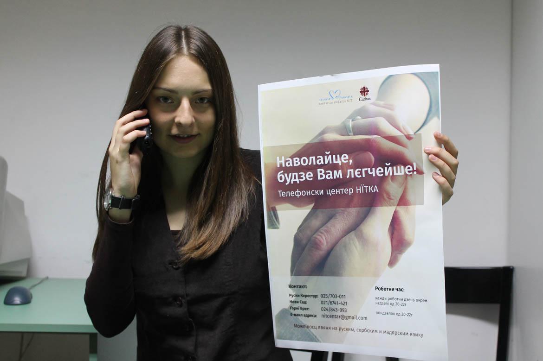 Соня Виславски, психолоґиня