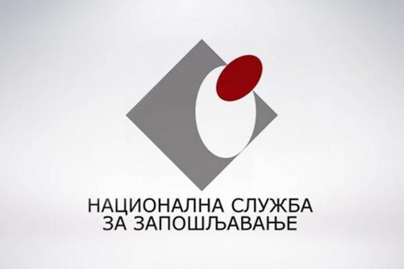 nsz-nacionalna-sluzba-zaposljavanje-nezaposleni-posao_660x330