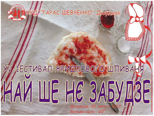 baner_ohljadnuce_na _preslosc_300
