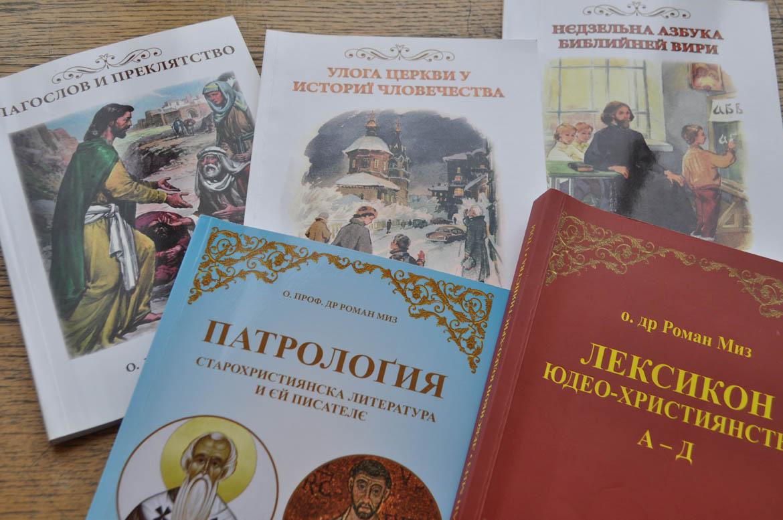 TOTU na veljko Miz 5 novi knjizki