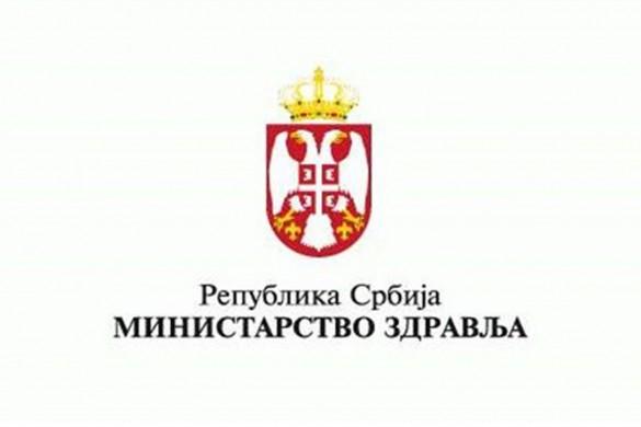 14.10-ministarstvo_zdravlja