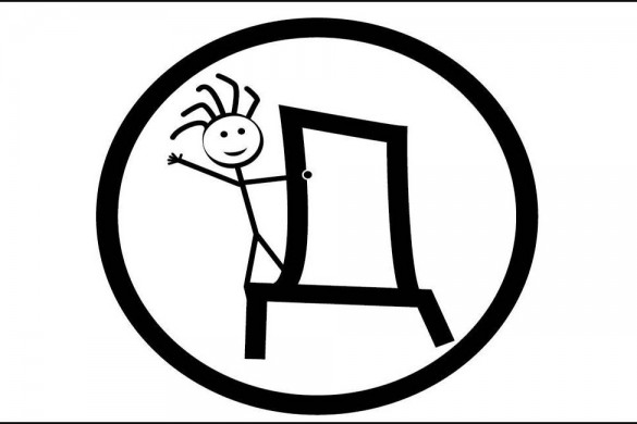 2-dnjovka logo