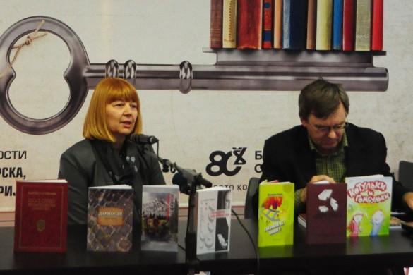 На Сайме представени и кнїжки по руски