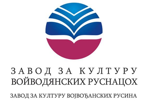 Zavod za kulturu Rusina LOGO [Converted]