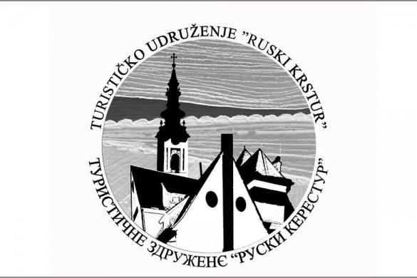 1-TURISTICNE ZDRUZENJE RUSKI KERESTUR