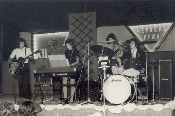 Cervena ruza 1973 - Vladimir Hornjak ( Zeze), Irina Olejar, Djeno Nikolic i Djordje Kovacevic