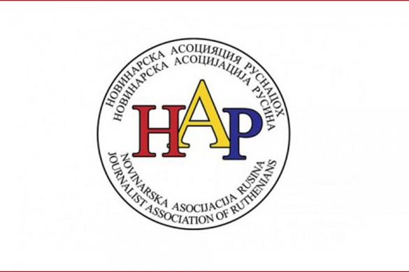 NAR Logo dobri u farboh
